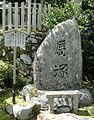 Nisonin - Kyoto - DSC06224.JPG