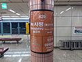 Noksapyeong Station 20140228 161246.JPG