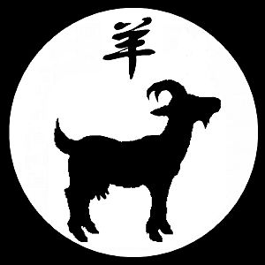 "Bovidae in Chinese mythology - A zodiacal goat, with the Chinese character yang, meaning ""goat"" (""sheep"" and so on)."