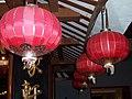 Ocean Park lanterns.jpg