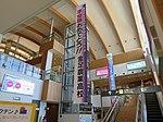 Odate-Noshiro Airport Check-in lobby 2018.jpg