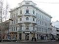 Odesa Grets'ka st 21-1.jpg