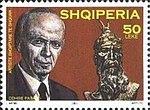 Odhise Paskali 2003 stamp of Albania.jpg