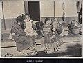 Ohajiki or Bean Game in Japan (1914 by Elstner Hilton).jpg