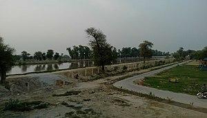 Sahiwal Division - Okara Public Park