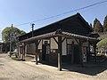 Okoba Station 20170317.jpg