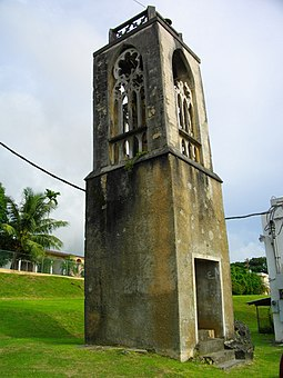 Colonial tower, a vestige of the former Spanish colony Old Spanish Church Tower.JPG