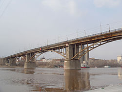 Old bridge Samara.jpg