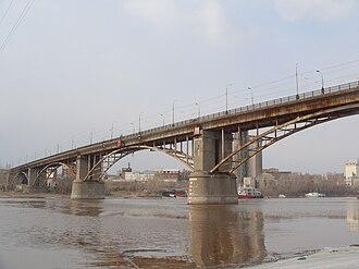 Samara River - Samara river in the city of Samara