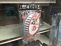 Old style yutanpo for sale Jan 11 2021 01-02PM.jpeg