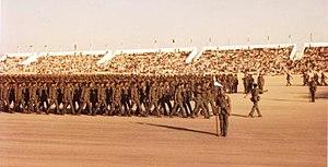 Northern Frontier Regiment (Oman) - The Northern Frontier Regiment on parade at the National Stadium in Ruwi in 1981