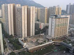 On Ting Estate.JPG