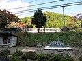 Onabi elementary school.jpg