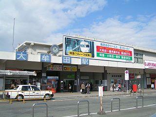 Ōmuta Station Railway station in Ōmuta, Fukuoka Prefecture, Japan
