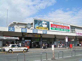 Ōmuta, Fukuoka - Image: Oomuta eki 2