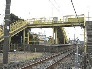 Ōto Station Railway station in Katori, Chiba Prefecture, Japan