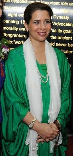 Haya bint Hussein - Princess Haya in 2011