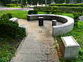 Order 4 Satellite Oriented Control Point at Youth Park, Taipei 20100314a.jpg