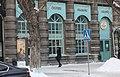 Organic Coffee, Novosibirsk 01.jpg