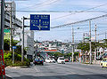 Oroku-Higashi Intersection.jpg
