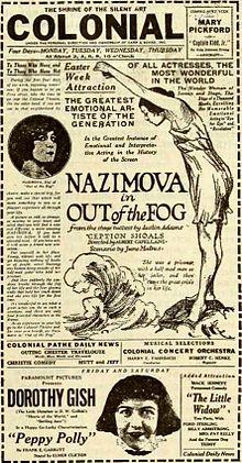 Pro la Nebulo (1919) - Anonco 4.jpg