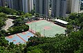 Overlook Sau Ming Road Park basketball courts and football pitch.jpg