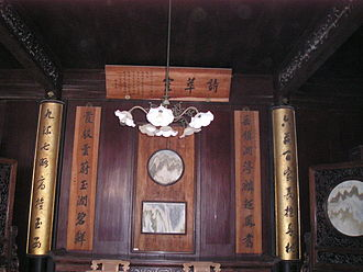 Rare Book Preservation Society - Jiayetang Library (嘉业堂藏书楼)