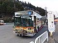 PKG-MP35UM Kanachu Aa0146 Miyagase.jpg