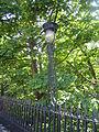PSG Lamp (3654566008).jpg