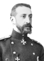 PSM V51 D223 The grand duke constantinovitch of russia.png