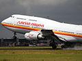 PZ-TCM Surinam Airways (561271230).jpg