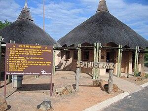 English: Pafuri Gate (North Entrance Kruger Park)