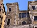 Palais Roy - Rome (IT62) - 2021-08-29 - 2.jpg