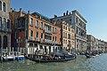Palazzo Cavalli o Palazzo Corner Martinengo Canal Grande Venezia.jpg