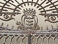 Palazzo guicciardini, cancellata 02.JPG