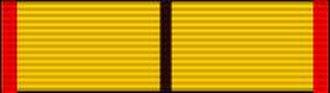 Order of the Star of Hornbill Sarawak - Image: Panglima Gemilang Bintang Kenyalang (PGBK) (Order of the Star of Hornbill Knight Commander) (1988)