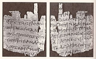 Papyrus 9 New Testament 3rd century papyrus fragment of the First Epistle of John of Luke in Greek