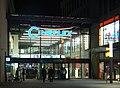 Passau Cineplex.jpg