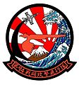 Patch of Strike Fighter Squadron 94.jpg