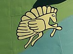Pegasus tail markings of a 401st Tactical Airlift Squadron Japan Air Self-Defense Force C-130H.jpg
