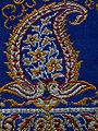 Persian Silk Brocade - Paisley - Persian Paisley - Pahlavi Dynasty.jpg