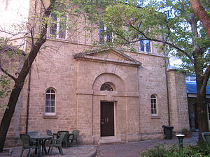 Perth Gaol - Main entrance today