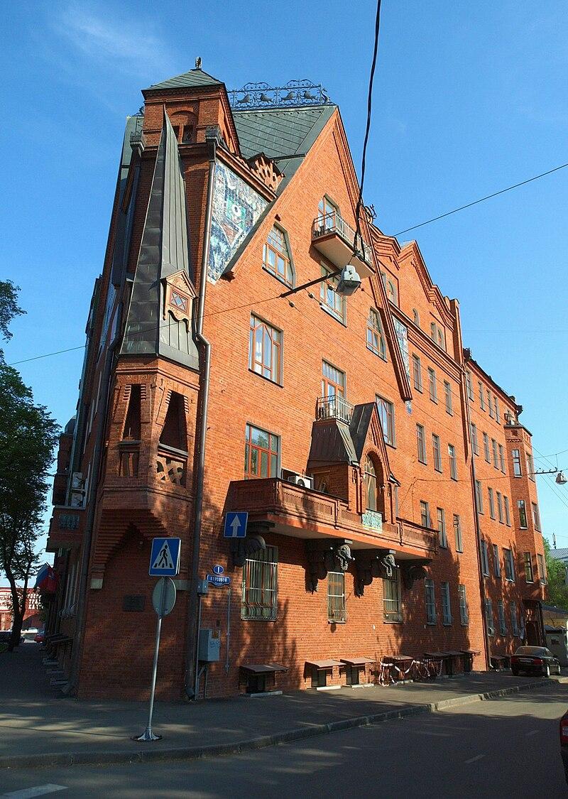 Pertsov House May 2010 06.JPG