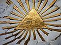 Peterskirche Tetragramm Nebenraum.jpg