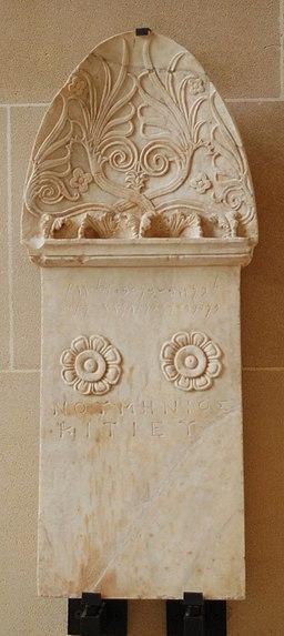 Phoenician funeral stele Louvre AO4834