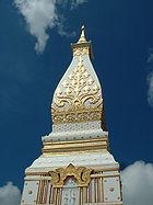 Phra That Phanom, Nakhon Phanom Province