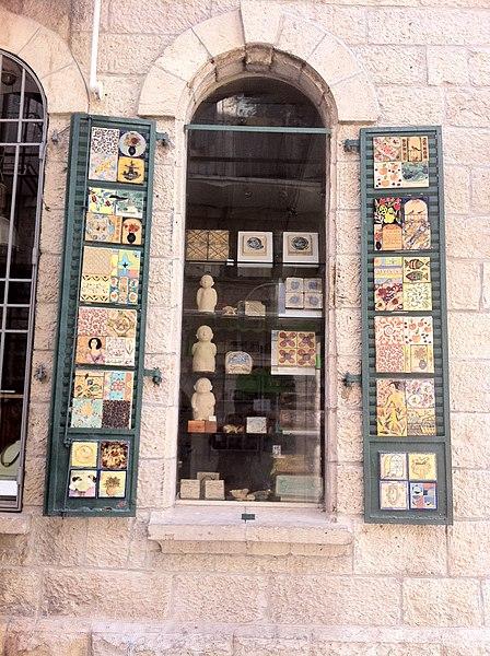 קרמיקה בירושלים
