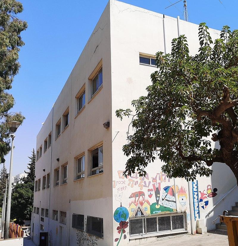 בית ספר חביב - העממי