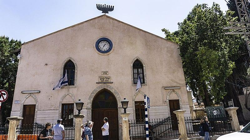 """בית הכנסת """"אוהל יעקוב"""" בזכרון יעקב"""