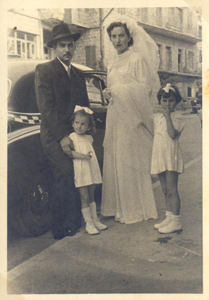 File:PikiWiki Israel 8683 Haifa wedding of Haya(kahan)amp;Juda Kesner 19.jpg